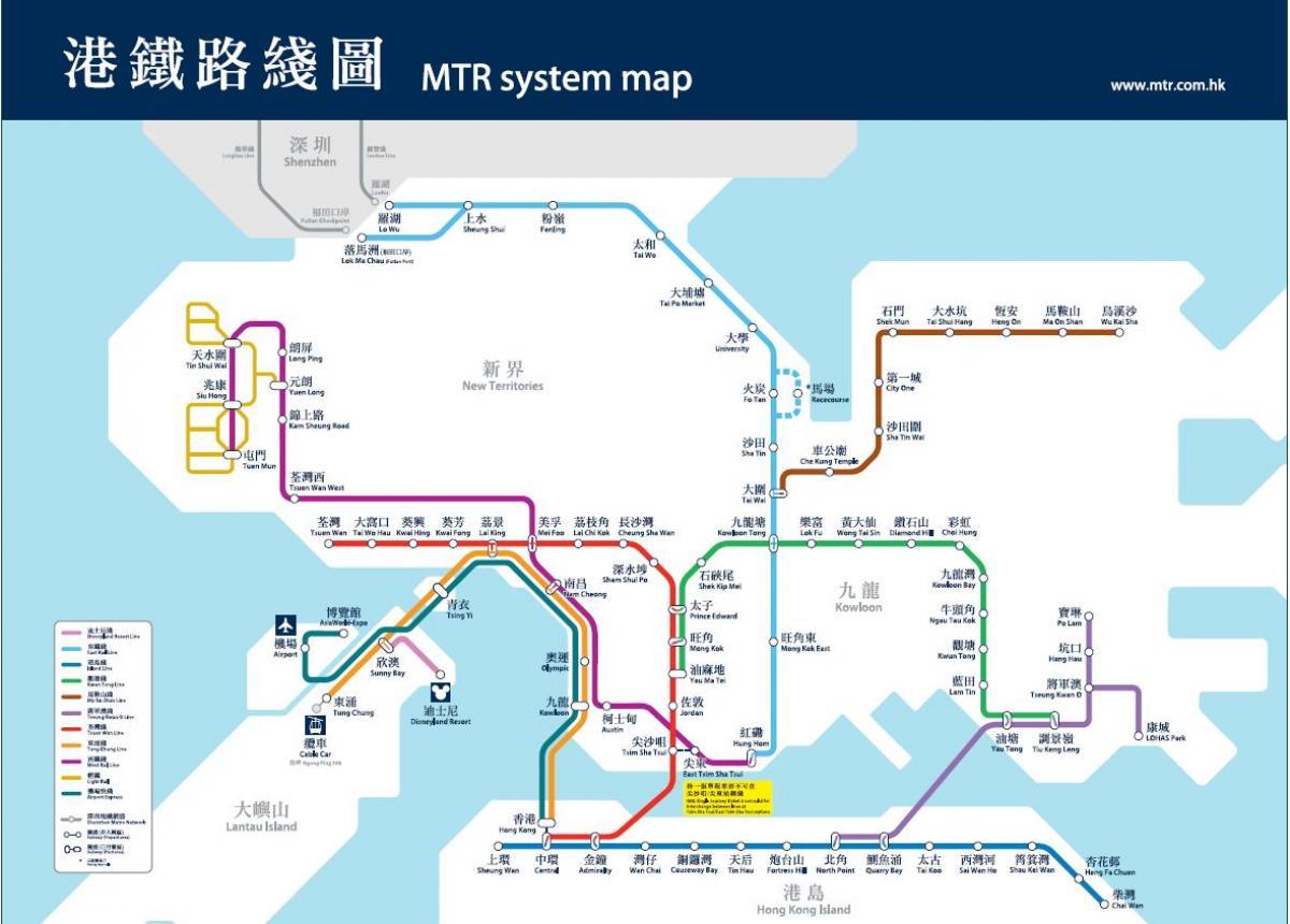 Hong Kong Travel Map Hong Kong Nahtavyydet Kartta Kiina